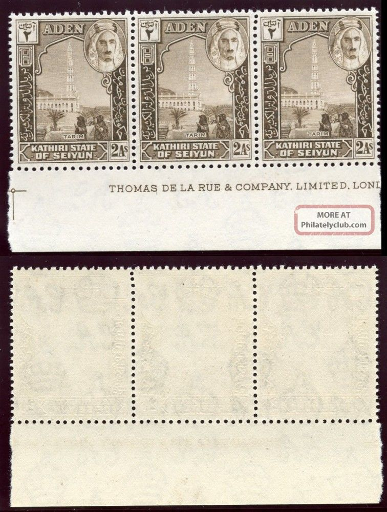 Aden - Kathiri 1942 2a Sepia - Brown Imprint Strip Of Three.  Sg 5.  Cw 6a. British Colonies & Territories photo