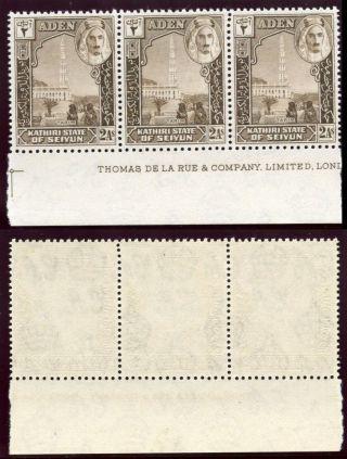 Aden - Kathiri 1942 2a Sepia - Brown Imprint Strip Of Three.  Sg 5.  Cw 6a. photo