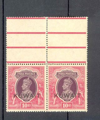 Kuwait Kgvi 1939 10r Purple & Claret Sg50 Light Toned Pair With Gutter photo