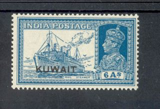 Kuwait Kgvi 1939 6a Turquoise - Green Sg44 photo