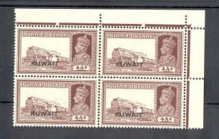 Kuwait Kgvi 1939 4a Brown Sg43 Block Of Four Corner Margined photo