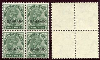 Bahrain 1933 Kgv 9p Deep Green (litho) Block Of Four.  Sg 3.  Sc 3. photo