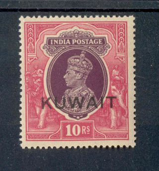 Kuwait Kgvi 1939 10r Purple & Claret Sg50 Light Toning photo
