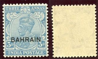 Bahrain 1933 Kgv 3a Blue.  Sg 7.  Sc 7. photo