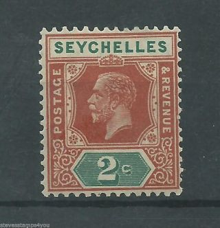 Seychelles - 1921 To 1932 - Sg98 - Cv £ 0.  25 - Mounted photo