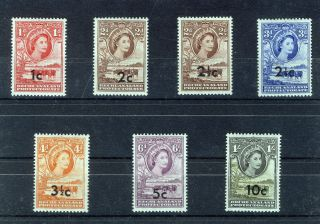 Bechuanaland 1961 Definitives Sg157/163 photo