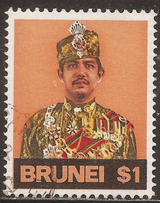 1974 Brunei: Scott 206 - Sultan Sir Hassanal Bolkiah Mu ' Izzaddin Waddaulah photo