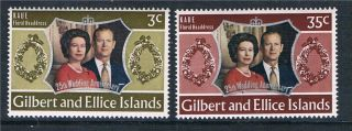 Gilbert & Ellice Is 1972 Silver Wedding Sg 211 - 2 photo