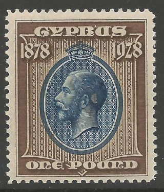 Cyprus Sg132 1928 £1 Blue & Bistre - Brown Mtd photo