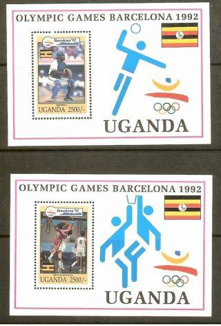 Uganda Sgms1145 1992 Olympic Games 2 Sheet photo