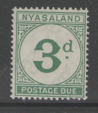 Nyasaland Sgd3 1950 3d Green Mtd photo