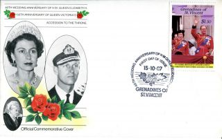 St Vincent Grenadines 1987 Queen 40th Wedding Anniversary $1.  50 First Day Cover photo