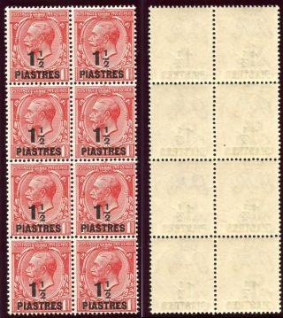 British Levant 1921 Kgv 1½pi On 1d Bright Scarlet Block Of 8.  Sg 42.  Sc 56. photo
