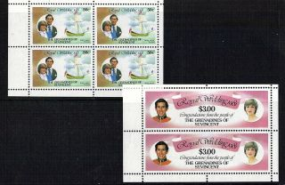 St Vincent Grenadines 1981 Royal Wedding Booklet Pair Full Panes photo