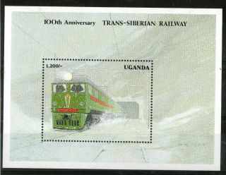 Uganda 1992 Trans Siberian Railway Commemorative Miniature Sheet Sg Ms 1050 photo