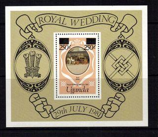 Uganda 1981 Royal Wedding 250/ - Miniature Sheet Large Revalue photo