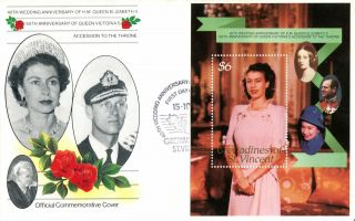 St Vincent Grenadines 1987 Queen 40th Wedding Anniversary $6 M/s First Day Cover photo