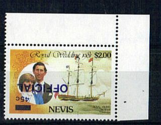 Nevis 1981 Royal Wedding 45c Revalued Official With Inverted Overprint photo