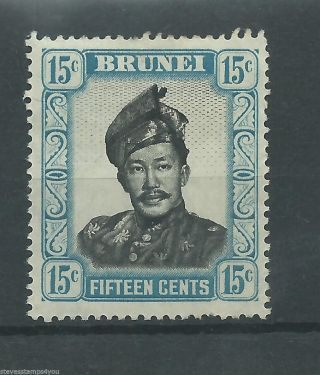 Brunei - 1952 To 1958 - Sg108 - Cv £ 3.  75 - Mounted photo