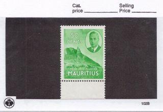 Mauritius 1950 Pieter Both Mountain Scott 245 photo