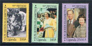 Uganda 1986 Queens ' S 60th Birthday Sg526/8 photo