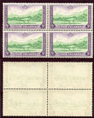 Cook Islands 1949 Kgvi 5d Emerald - Green & Violet Block Of Four.  Sg 154. photo