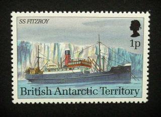 British Antarctic Territory Qeii 1p Stamp C1993 Ss Fitzroy,  Ship,  Um,  A908 photo