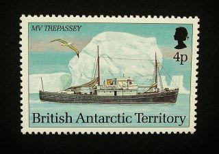 British Antarctic Territory Qeii 4p Stamp C1993 Mv Trepassey,  Ship,  Um,  A910 photo