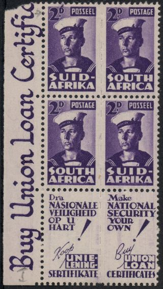 South Africa Sg 100c 1943 2d.  With Apostrophe Flaw In Block Of 2 Units photo