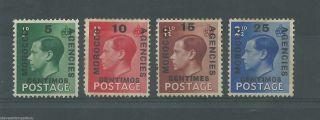 Morocco Agencies - 1936 To 1937 - Sg160 To Sg163 - Cv £ 0.  65 - Mounted photo