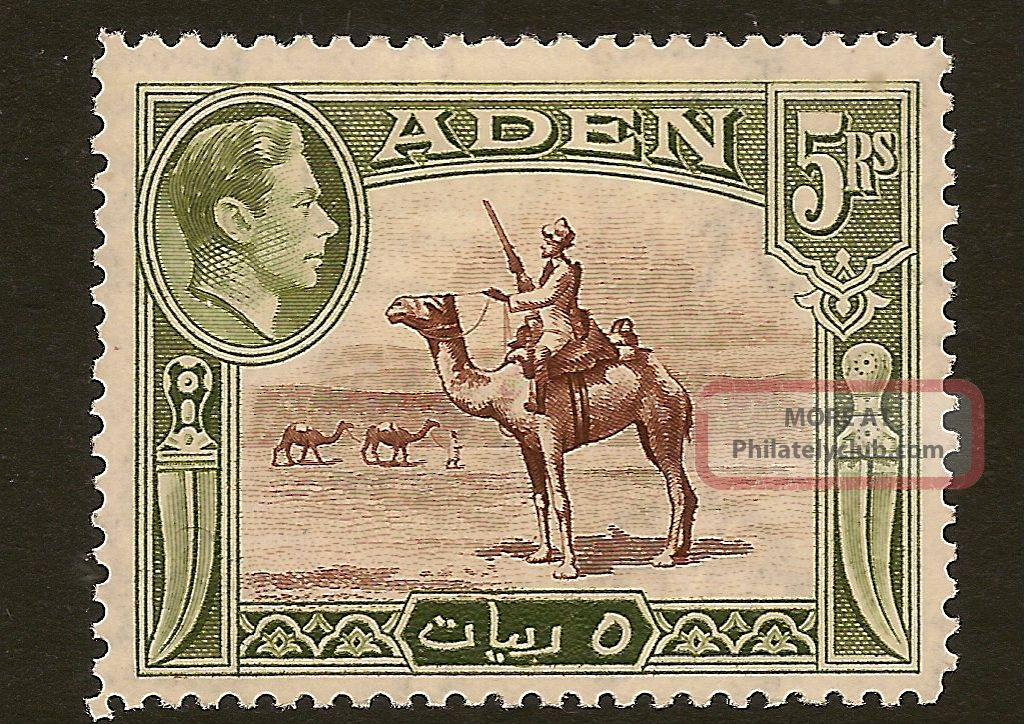 Aden : 1939 5 Rupees Red - Brown And Olive Green Sg 26 British Colonies & Territories photo