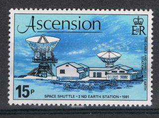 Ascension Island (1981) Space Shuttle Mission And 2nd Earth Station - Nh photo