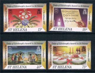 St.  Helena 1997 Christmas Sg753/6 photo