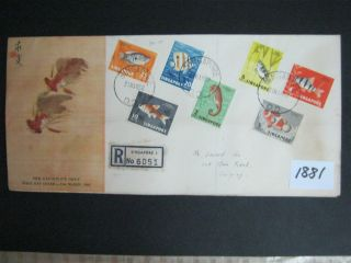 1881 - Singapore Fdc 1962 Definitives Official Cover - Very Scarce. photo