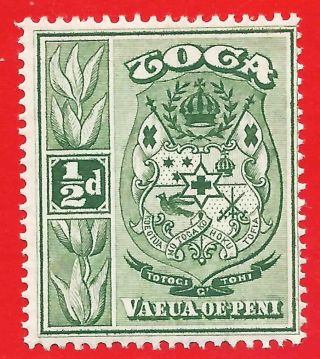 1/2d Yellow - Green Stamp 1942 - 49 Tonga Coat Of Arms photo