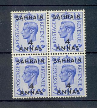 Bahrain Kgvi 1950 - 55 4a On 4d Light Ultramarine Block Of 4 Sg76 photo