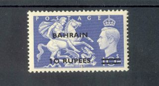 Bahrain Kgvi 1950 - 55 10r On 10s Ultramarine Sg79 photo