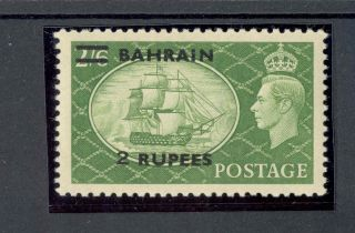 Bahrain Kgvi 1950 - 55 2r On 2s6d Yellow - Green (type Ii) Sg77a