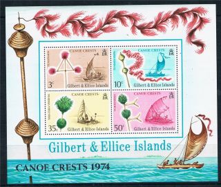 Gilbert & Ellice Is 1974 Canoe Crests Sg Ms 231 photo