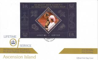 Ascension Island 2011 Fdc Lifetime Of Service 1v Sheet Cover Queen Elizabeth Ii photo