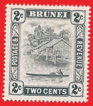 Mlh 2c Grey Stamp 1947 - 51 Brunei View On Brunei River Sg80 P.  14 photo