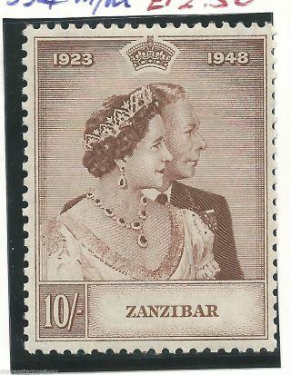 Zanzibar - 1949 - Silver Wedding - Sg334 - Cv £ 25.  00 - Mounted photo