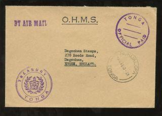 Tonga 1966 Official Treasury Envelope Airmail Nukualofa To Dagenham Gb photo