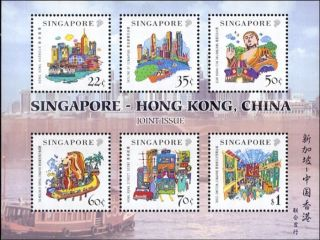 Tourism Joint Issue Souvenir Sheet Singapore 854a photo