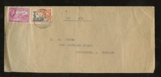 Gold Coast Ghana 1953 Airmail To Gb Qe2 + Kg6 Franking Twifo Pmk photo