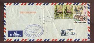 Sarawak 1977 Regist.  Airmail To Gb. . .  Fatimah Hotel Miri photo