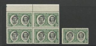 Southern Rhodesia Error 1947 Princess Vignette Colour Shift. . .  Top Marginal Block photo