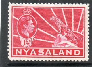 Nyasaland Gv1 1938 1.  1/2d Carmine Sg 132 H. photo