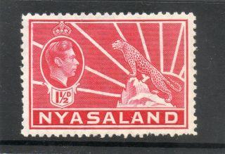 Nyasaland Gv1 1938 1.  1/2d Carmine Sg 132 V.  L.  H. photo
