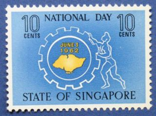 1962 Singapore 10c Scott 61 S.  G.  79 Nh Cs00667 photo